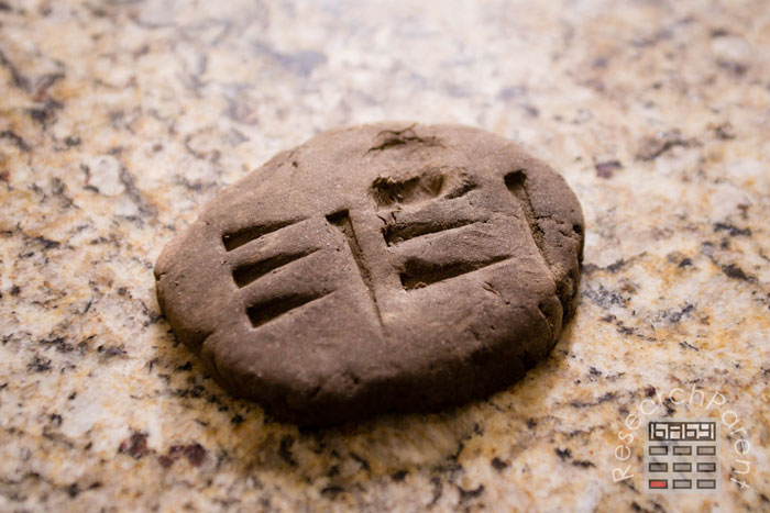 Dried cuneiform clay tablet